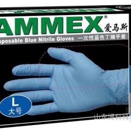 一次性丁腈手套APFNC无粉指尖麻蓝色