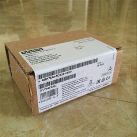 金华西门子S7-200CN控制器代理商