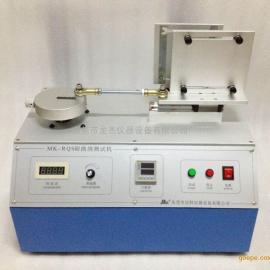 FFC柔性试验机FPC线路板排线耐绕曲测试机厂家