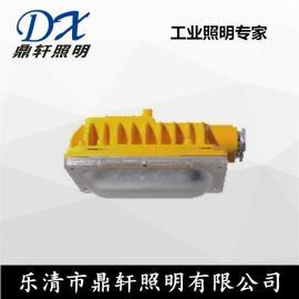 BFC8411-50WLED防爆泛光灯吸顶式温州厂家