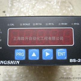 BS-201 BS-205称重显示仪表 奉信BONGSHIN