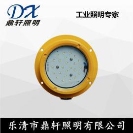 温州厂家BPC8762LED防爆平台灯5W弯杆式