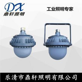 鼎轩照明NFC9189LED平台灯50WU型支架