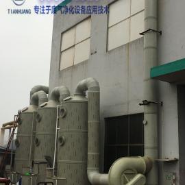 铸造厂边角料处理有机边角料处理大方支撑货到付款