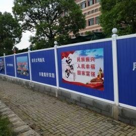 南 京工地围挡厂pvc围挡全国发货 工地围挡安装