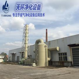 喷漆房废气处理系统石化废气处理供应商
