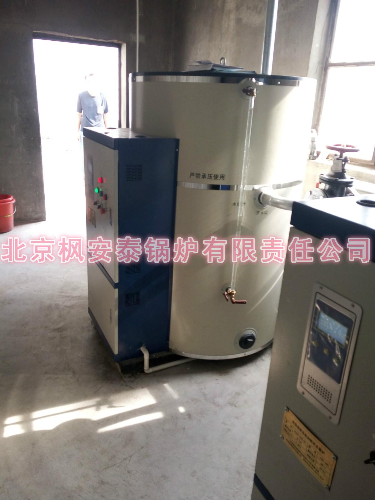 电开水锅炉 电开水锅炉价格 北京电开水锅炉