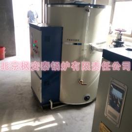 电开水锅炉 500公斤电开水锅炉1000公斤电开水锅炉