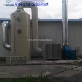 铸造厂边角料处理硅酸边角料处理安全放心合作