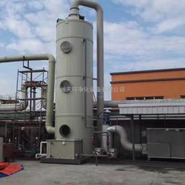 铸造厂边角料处理酸雾边角料处理策划在线征询