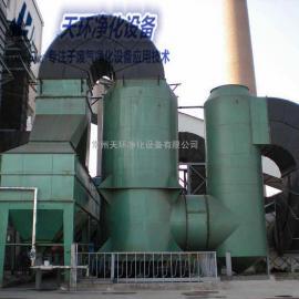 铸造厂边角料处理电子厂边角料处理达到国家放在专业