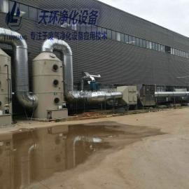 北京铸造厂边角料处理还要环保