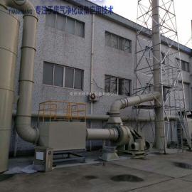 喷油废气处理盐酸废气处理专业销售