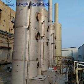 铸造厂边角料处理喷油边角料处理正规实体
