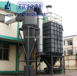 北京铸造厂边角料处理达标处理方法