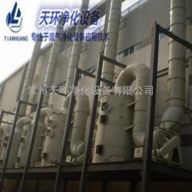 铸造厂边角料处理边角料处理塔达标处理方法