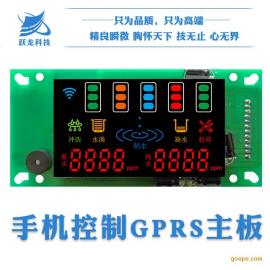 跃龙W2智能物联网净水器专用电脑显示板主控板线路版控制面板