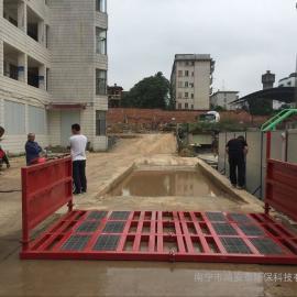 工地自动洗车设备《贵阳厂家现货供应》鸿安泰