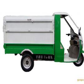 三轮垃圾车电动环卫车保洁车 垃圾车 保洁车厂家河南环卫车