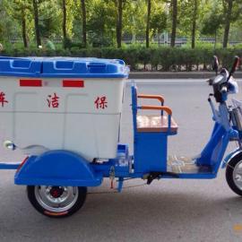 环卫车电动保洁车塑料桶垃圾车清运车三轮车垃圾车环卫设备批发