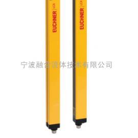 EUCHNER安士能 LCA 2系列光栅和光幕