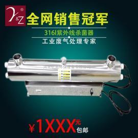 过流式紫外线杀菌器 不锈钢连体式紫外线杀菌器 厂家直销
