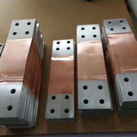 佛山浩浩专业生产铜箔铝箔软连接