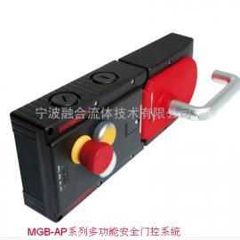 EUCHNER安士能 MGB-AP系列多功能安全�T控系�y
