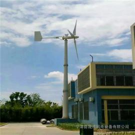 2000瓦水平轴低转速小型家用风力发电机