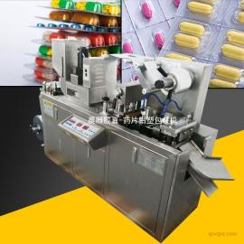 药片铝塑包装机 软胶囊全自动铝箔泡罩包装机厂家