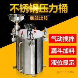 长安液位显示压力桶,虎门不锈钢储料桶,厚街点胶机搅拌桶