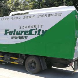 环保抽粪车,分离式吸粪车,吸污车,污水处理车 吸污净化车