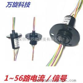 导电滑环微型小型6 12 18路线外径12.5mm导电环帽式型集电环旋转