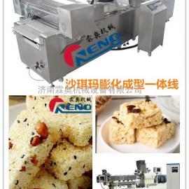 沙琪玛加工机器 沙琪玛设备 沙琪玛膨化机
