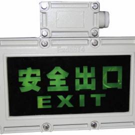 3W低能耗防爆�酥��EKS(SBD)�o急疏散防爆指示�舯谑椒辣�方向��