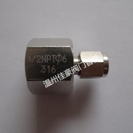 佳豪牌M20*1.5-FT14 304SS不锈钢内螺纹卡套式压力仪表接头
