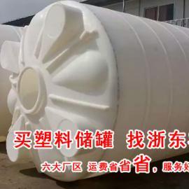 加厚塑料水箱资讯