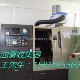 工�I�C床油�F收集器cnc配套高效 油�F回收�C,�S家直供