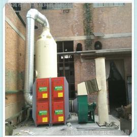 酸碱废气处理,异味臭味废气处理设备,高效烟气脱硫塔设备