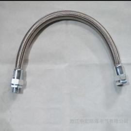 DN20*1000MM防爆软管 304不锈钢防爆挠性连接管 BNG型号