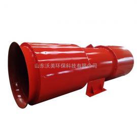 沃美SDS隧道风机|双向可逆轴流式消防排烟风机