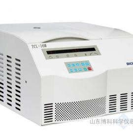 博科台式高速冷冻离心机 TGL-16M