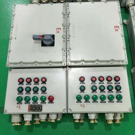厂家提供 防爆低压配电箱 优质低压配电箱 低压配电箱