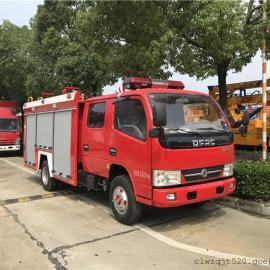 消防洒水车政府招标采购