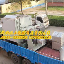 盾尾油脂捏合机生产厂家 盾尾油脂捏合机报价机价格规格