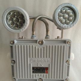 BYJ51双头防爆应急灯 应急时间90min 双头LED消防防爆应急灯2*5W