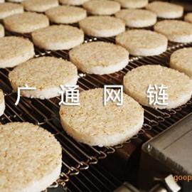 宁津县厂家直销调理食品输送带 威化饼涂层机乙型网带