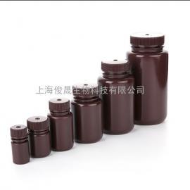 仿nalgene无菌无酶无热源聚丙烯琥珀色避光500ml广口塑料试剂瓶
