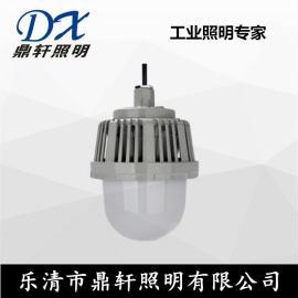 GC203防水防尘防震防眩灯50W吸顶泛光灯
