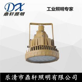 DGB3506加油站LED强光防爆灯